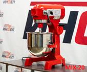 Миксер MIX-20