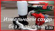 Видео ВС-1